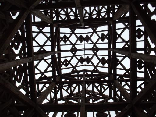 Wooden geometry
