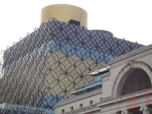 The library Birmingham