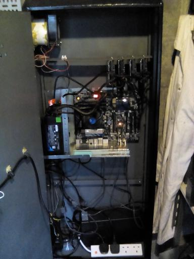 Innards of the family mainframe